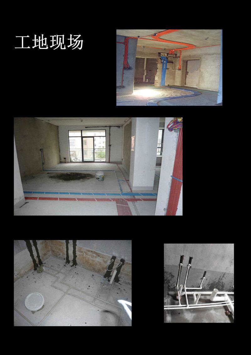 现场施工图装修效果图,室内设计效果图 齐家装修网高清图片
