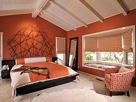 16個臥室飄窗 給你一個冥思的空間