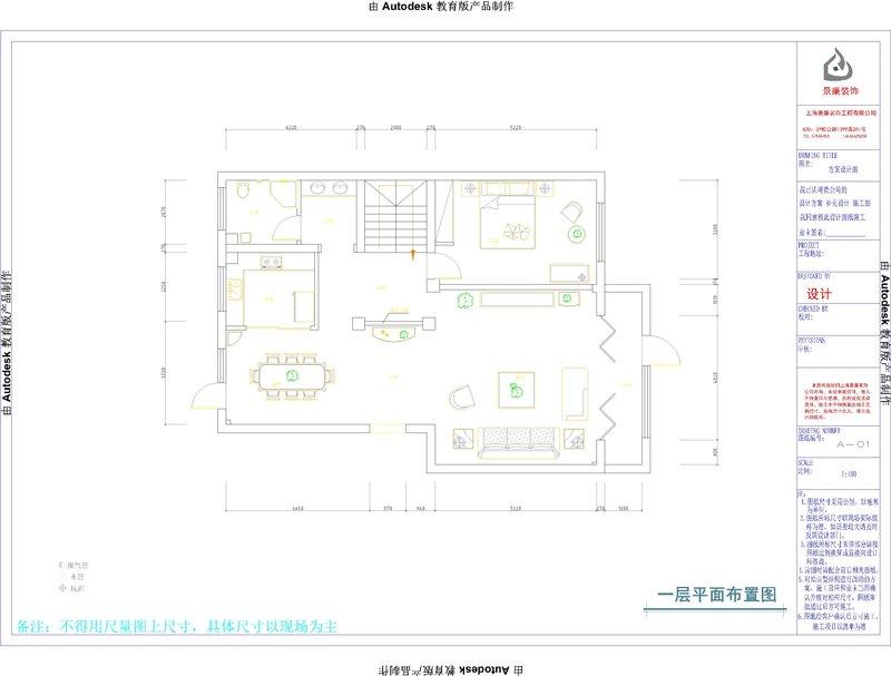 装修案例 欧式复古别墅  一层平面设计图.