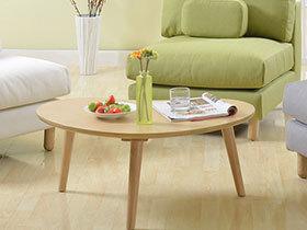 20款造型简单的茶几 搭出简约风格客厅