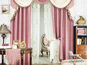 18款歐式窗簾圖 優雅空間輕松造