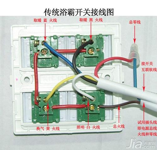 浴霸接线端子中标有n的接0,其他的四根有两暖灯,一换气,一照明,这四根
