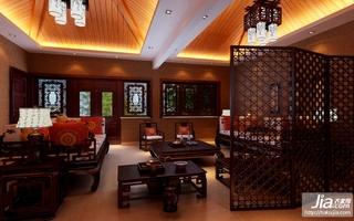 大气奢华的中式客厅装修效果图