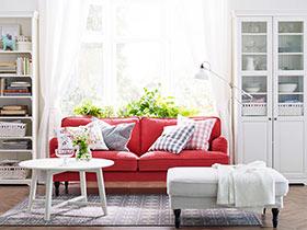 5款宜家风布艺沙发推荐 色彩点亮家居