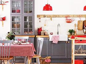 给家添点红色 21图感受家的热情