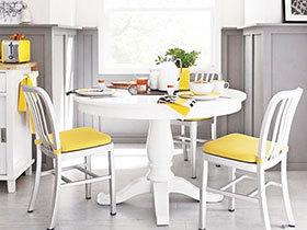 空间巧利用 13款温馨小餐厅