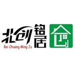 北创铭居(北京)装饰设计有限公司