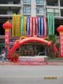 广东南国鼎峰装饰设计工程有限公司遵义分公司