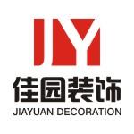 贵州快乐佳园装饰工程有限公司六盘水分公司