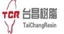 TCR臺昌