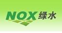 Nox綠水