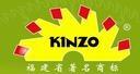 KINZO金藏