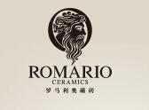 羅馬里奧陶瓷