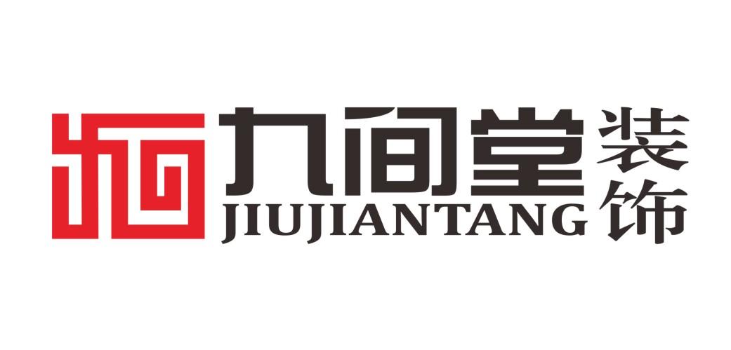重庆江北办公室装修公司排名, 重庆江北办公室装潢好