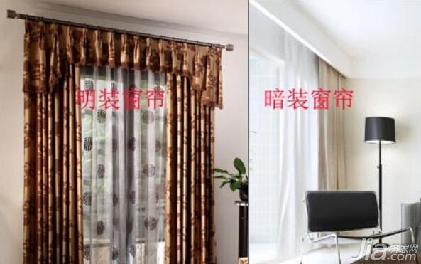 选购好窗帘杆就进入了安装的步骤,在安装窗帘杆也有很多地方是需要
