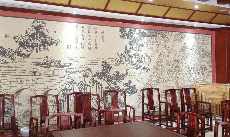中式沙发背景墙效果图图片