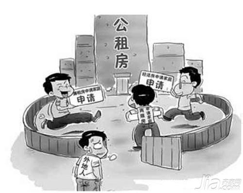 上海公租房申请条件 上海公租房申请流程