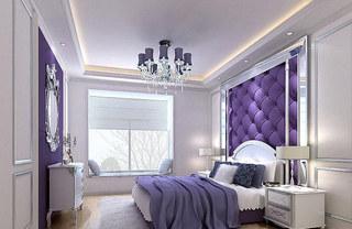 简欧紫色卧室效果图