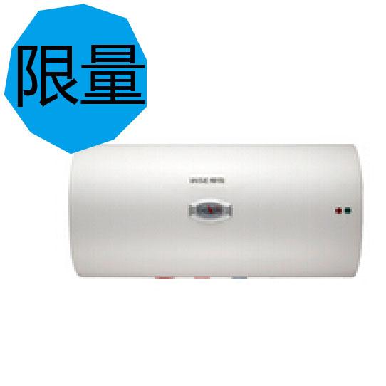 樱雪电器电热水器