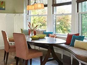 倚靠窗边好用餐 12款飘窗餐厅设计