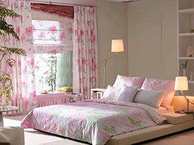 给卧室加点蜜 13款甜蜜粉色卧室