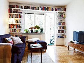 空间高效利用 48平现代单身公寓