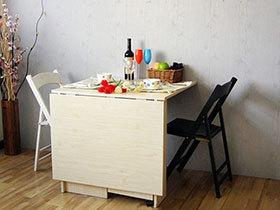 省省省 12款可折叠餐桌给你省钱省空间