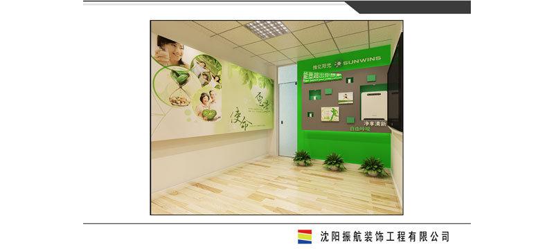 维亿阳光装修效果图,室内设计效果图-齐家装修网
