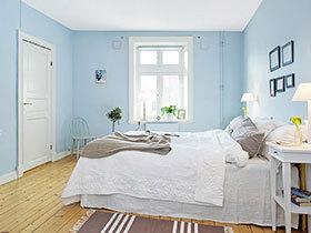 夏日里的蓝色精灵 15个淡蓝色清新卧室