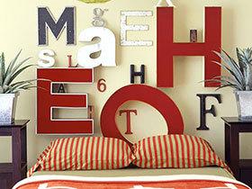 儿童房有新创意 11个儿童房字母背景墙