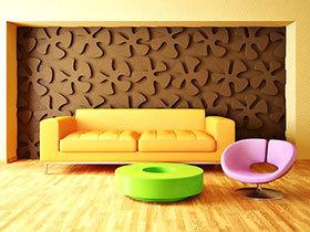 阳光灿烂的味道 12个黄色客厅设计
