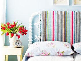15款缤纷卧室设计 不同色调巧装扮