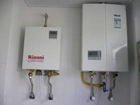 林内燃气热水器价格 林内燃气热水器安装及维修方法图片