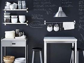 創意大爆炸 看13個廚房黑板墻裝飾案例