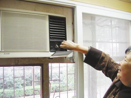 窗式空调一体机