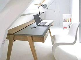 我的空中圣地 11个极简白色阁楼工作区