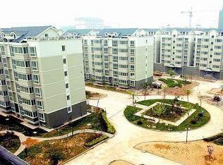 虹口區經濟適用房價格
