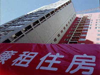 廉租房申請書怎么寫 深圳廉租房申請條件2015