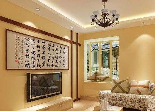 中式田园风格搭配