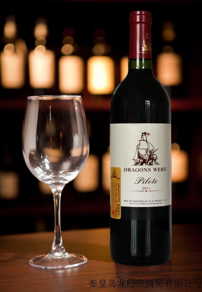 干红葡萄酒鉴赏方法