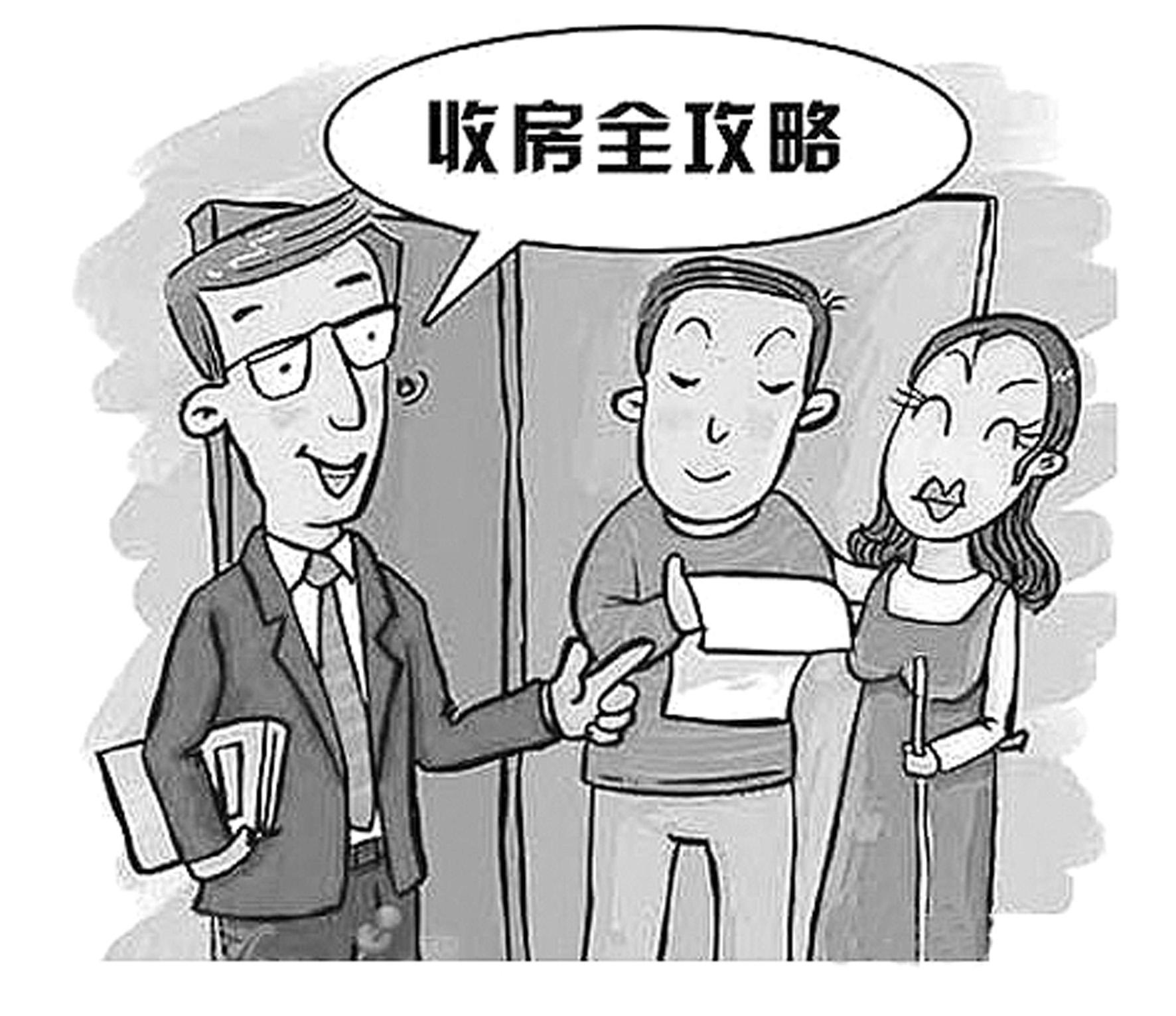 验收房子的数据和问题写在物业公司提供的纸张上.