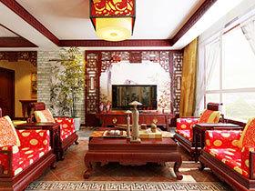 素雅禅风 12个中式装修客厅电视背景墙