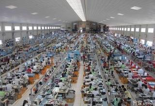大型厂房装修效果图