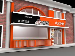 中式商铺门面装修效果图