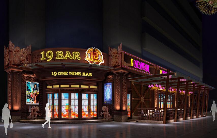 酒吧外观装修效果图