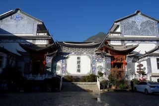 白族民居建筑图片