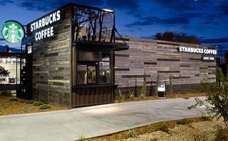 咖啡厅建筑装修图片欣赏