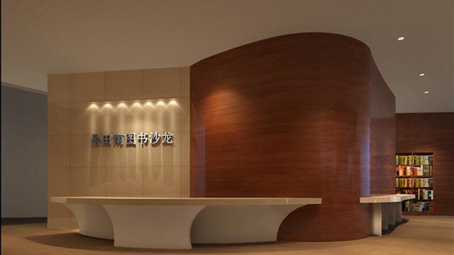 图书馆前台设计室内装修图片