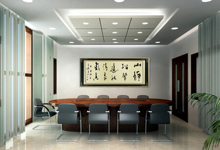 会议室室内吊顶设计图案例