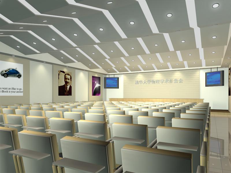 学术会议室设计室内图片3/3图片